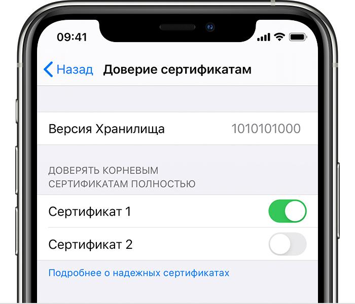 Самоподписные сертификаты для iOS